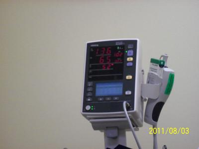 Eye surgery follow-up 8/3/2011