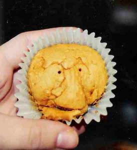 face muffin