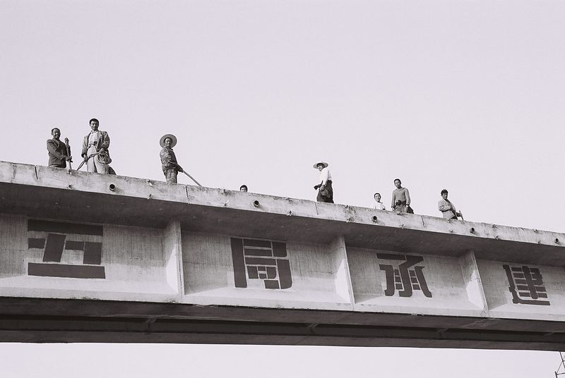 china -bridge workers