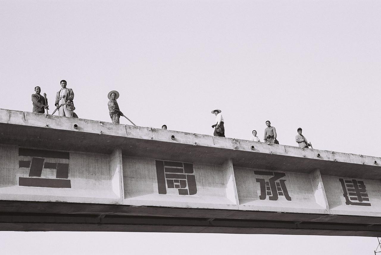 china -bridge workers