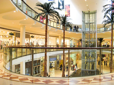 Al Faisaliyyah Tower mall, Riyadh