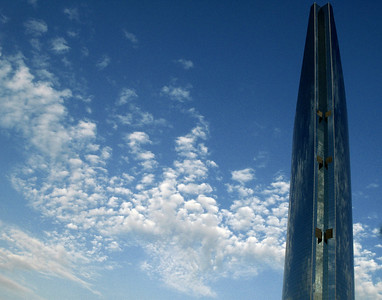 Kingdom Tower, Riyadh, Saudi Arabia