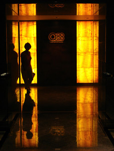 'Q88' at Hong Kong Marriot.