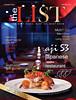 LISTMagazinecover2