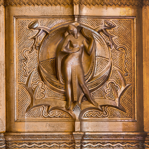 "Art deco panels above the doorways of ""The Fish Bowl"" (the small private dining area at the top of the main lobby stairs)."