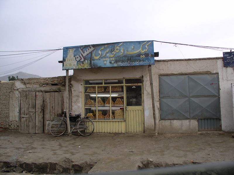 Kabul bakery on a rainy Saturday afternoon.