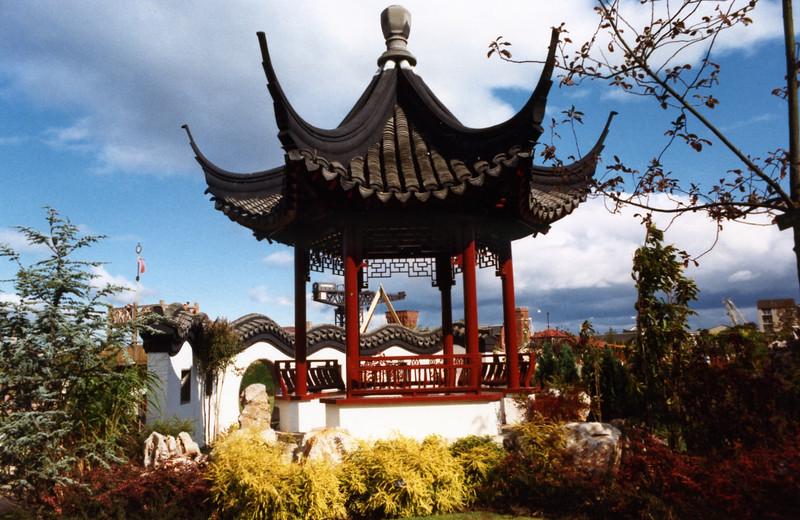 The City of Shanghai Friendship Garden