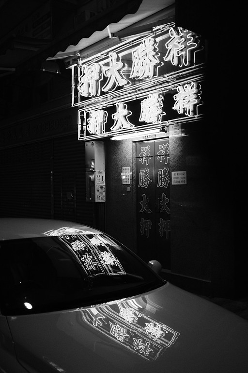 Sample images taken in Hong Kong by photographer Peter Stewart on the new Fujifilm X100f digital camera