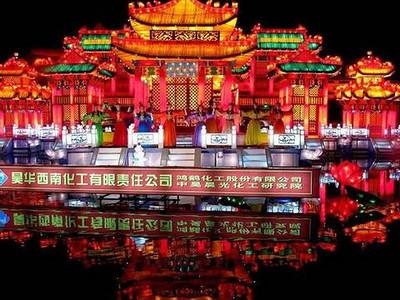 Midland's Sister Cities: Zigong, Sichuan, China