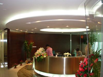 GMS Shanghai