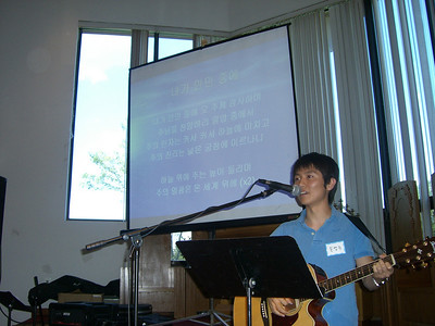 Gansa Retreat (Aug 2008)