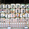Sake Barrels at the Kasuga Shrine in Nara