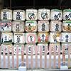 Sake Barrels at the Kasuga Shrine in Nara