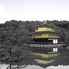 Golden Pavilion of the Rokuon-Ji Temple