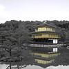 Golden Pavilion of the Rokuon-Ji Temple