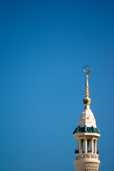 Mosque spire.