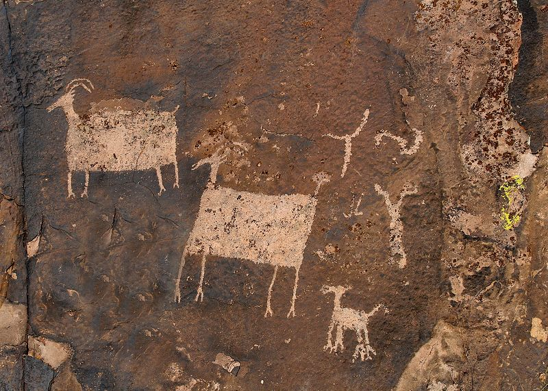 "Native American Pictographs near our home in St. George, UT <br /> <a href=""http://en.wikipedia.org/wiki/Pictogram"">http://en.wikipedia.org/wiki/Pictogram</a>"