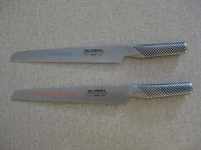 Global G9 bread knife-  fake vs genuine