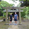 Inabu Shrine, Hamarikyu Gardens, Toyko, Japan.