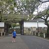 Tayasu gate of the former Edo Castle,Toyko, Japan.