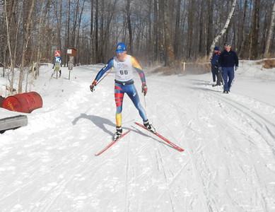 Grand Rapids Race