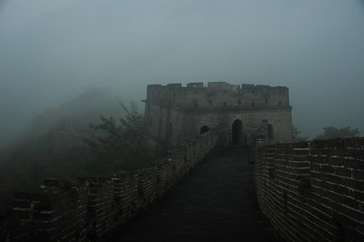 great wall part 1 25