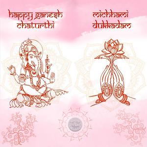 Happy Ganesh Chaturthi & Micchami Dukhdam