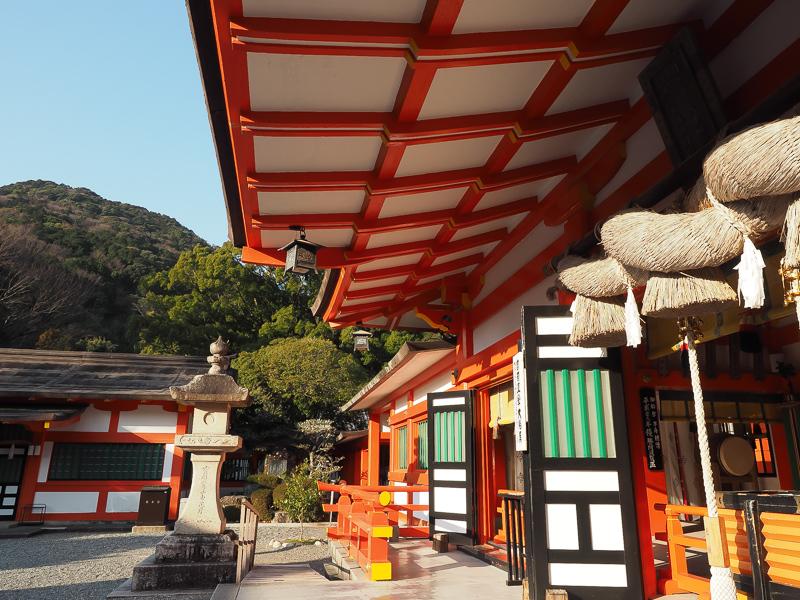 Kumano Hayatama Taisha, Shingu, Japón