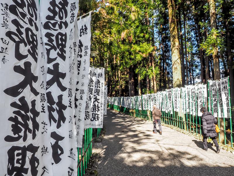 Entrada de Kumano Hongu Taisha