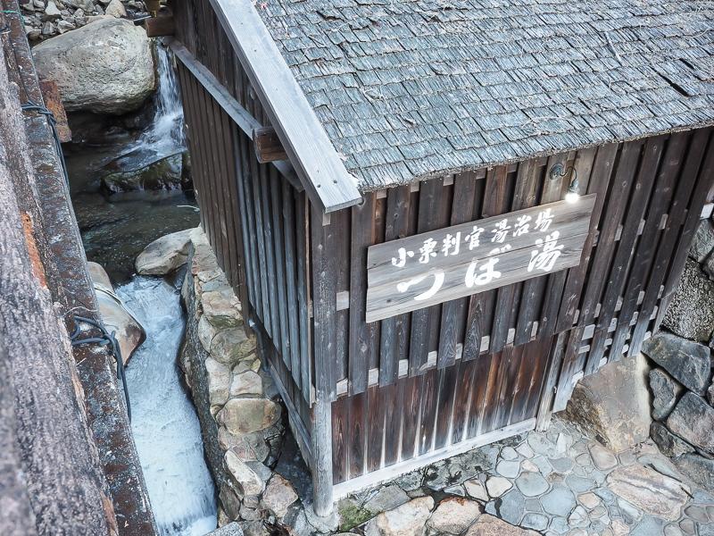 Tsuboyu onsen (aguas termales), Yunomine, Japón