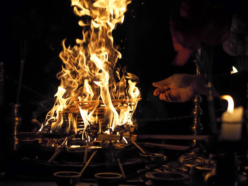 Goma Fire Ceremony