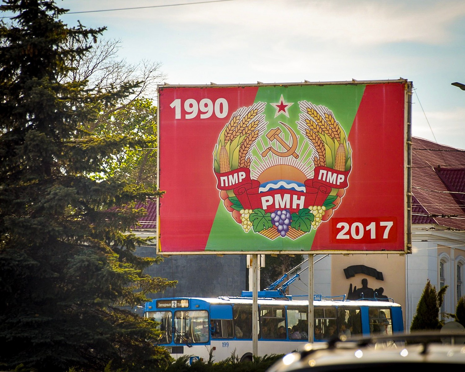 """Traveling to Transnistria, a Day in Soviet Disneyland /></noscript></p><p>After I paid the driver (covering the bribes) and convinced him in broken Russian (our only common language) that I would be fine, I headed into the bus station.</p><p>My mind was prioritized like this:<br /> 1. Find a Restroom<br /> 2. Get Immigration Card<br /> 3. Buy bus ticket to Odessa<br /> 4. See entire country in a single afternoon</p><h2>And That Will Be 5 Rubles</h2><p>I am never more annoyed at how easier male travelers have it as when I'm facing a squat toilet. It's not the humiliation of having to get completely undressed from the waist down that's the problem, it's how much time this adds.</p><p>I ran into the station panicked. By the time I found the restrooms, I had let out an audible sigh of relief.</p><p>""""It had been close, but I was going to be okay!"""" I thought — until I remembered that I didn't have the right currency to get in. The woman sitting in front of me guarding the door felt no sympathy as I bounced from leg to leg getting directions on where to exchange my Moldovan Lei for Transnistrian Rubles.</p><p>Coming back as a proud owner of nearly-fake currency, I paid the entrance fee, ran to the nearest stall, and, seeing the porcelain foot grips of the squat toilet on the floor in front of me, gritted my teeth to silence my very real shriek.</p><p><img class="""