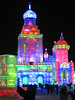 Harbin Ice Festival / This one is free for use. <br /> <br /> Choice 3 of 30