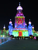 Harbin Ice Festival / This one is free for use.<br /> <br /> Choice 6 of 30