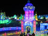 Harbin Ice Festival / This one is free for use.<br /> <br /> Choice 4 of 30