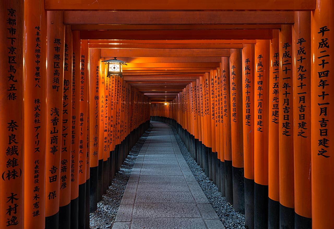 Vermillion Gates || Kyoto Japan