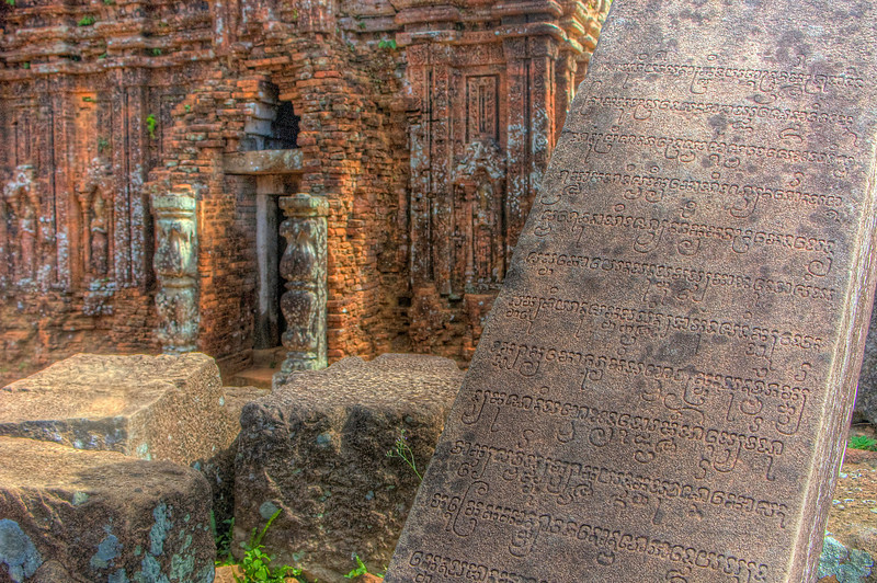 HDR: Inscribed tablet and ruins at My Son, Vietnam.