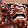 crazy glazed things, Temple of Literature
