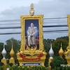 Giant  portraits of the new King of Thailand flanked by his parents in Khao Lak, Thailand in August 2017