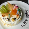 Happy birthday cake at the Haven Resort in Khao Lak, Thailand in August 2017
