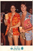 Mark McNair and I at a social with Delta Gamma in '81.  Nice shorts.  I still have that Hawaiian shirt!