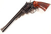 """S&W 8 3/8"""" model 29-2 .44 magnum w/ after market not a damn thing. <br /> <br /> The target shooter's version of Dirty Harry's piece."""
