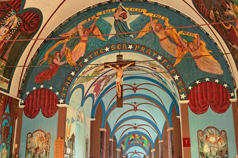 Inside Kalapana Church - Back wall is flat but painted to crete illusion