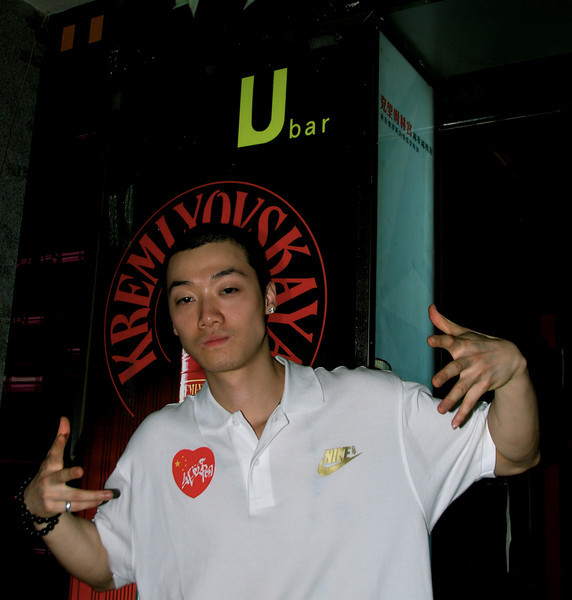 Li' Johnny at U Bar