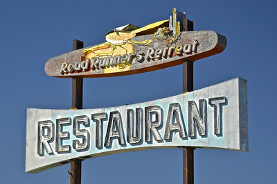 Road Runner's Retreat, just outside of Amboy, California on the Historic Route 66!