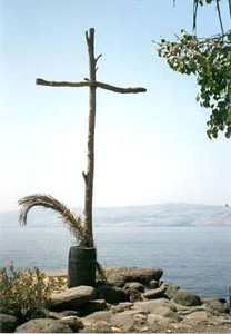 Galilee 4
