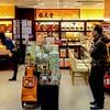 Shopping in Tung Chung