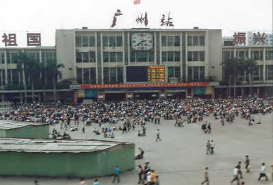 China, Guangzhou Railway Station SM