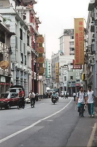 China, Guangzhou (Canton) 2 SM