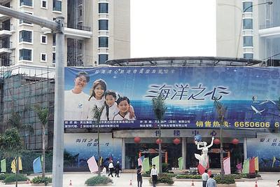 China , Shenzhen 3 SM